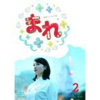 連続テレビ小説 まれ 完全版 ブルーレイBOX2 【Blu-ray】