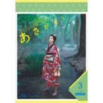 連続テレビ小説 あさが来た 完全版 Bluーray BOX3 【Blu-ray】