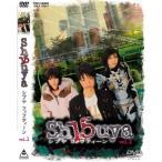 Sh15uya -シブヤ フィフティーン- VOL.1 【通常版】 【DVD】