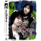 Sh15uya -シブヤ フィフティーン- VOL.2 【DVD】