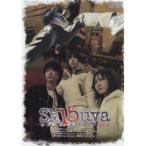 Sh15uya -シブヤ フィフティーン- VOL.4 【DVD】