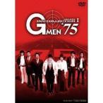 Gメン '75 DVD-COLLECTION(1) 【初回限定生産】 【DVD】