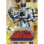 機動刑事ジバン Vol.4 【DVD】