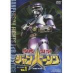 特捜ロボ ジャンパーソン VOL.1  DVD