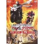 仮面ライダー×仮面ライダーダブル&ディケイド MOVIE大戦2010《通常版》 【DVD】