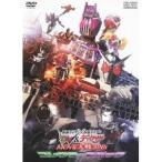 仮面ライダー×仮面ライダーダブル&ディケイド MOVIE大戦2010 コレクターズパック 【DVD】