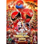 ゴーカイジャー ゴセイジャー スーパー戦隊199ヒーロー大決戦 コレクターズパック 【DVD】