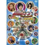 ネット版 仮面ライダーOOO(オーズ) ALL STARS 21の主役とコアメダル 【DVD】