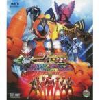 仮面ライダー×仮面ライダー フォーゼ&オーズ MOVIE大戦 MEGA MAX コレクターズパック 【Blu-ray】