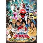 海賊戦隊ゴーカイジャー ファイナルライブツアー2012 【DVD】