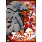 ファイヤーマン VOL.4 【DVD】