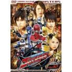 特命戦隊ゴーバスターズ Vol.12[完] 【DVD】