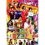 俺たち賞金稼ぎ団 【DVD】