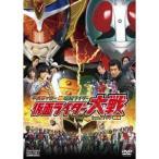 平成ライダー対昭和ライダー 仮面ライダー大戦 feat.スーパー戦隊  DVD