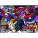 TVシリーズ 超電磁ロボ コン・バトラーV VOL.3 【DVD】