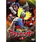 プロレスの星 アステカイザー VOL.1 【DVD】
