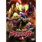 プロレスの星 アステカイザー VOL.2 【DVD】