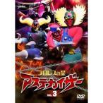 プロレスの星 アステカイザー VOL.3 【DVD】