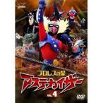 プロレスの星 アステカイザー VOL.4 【DVD】