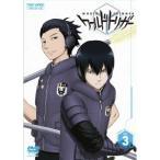 ワールドトリガー VOL.3 【DVD】