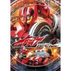 仮面ライダードライブ 9 【DVD】