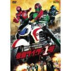 仮面ライダー1号《通常版》 【DVD】