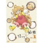 甘々と稲妻 VOL.1 【DVD】
