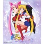 美少女戦士セーラームーンR Blu-ray COLLECTION Vol.2 【Blu-ray】