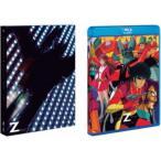 マジンガーZ Blu-ray BOX VOL.2 (初回限定) 【Blu-ray】