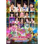 仮面ライダーエグゼイド ファイナルステージ 番組キャストトークショー  DVD