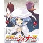 灼眼のシャナIII-FINAL- 第VII巻 ※初回生産限定 【DVD】