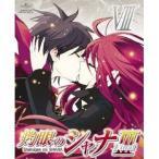 灼眼のシャナIII-FINAL- 第VIII巻 ※初回生産限定 【DVD】