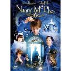 ナニー マクフィーの魔法のステッキ  DVD