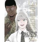 ヨルムンガンド PERFECT ORDER 4 ※初回生産限定 【DVD】