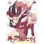 神のみぞ知るセカイ 女神篇 ROUTE 1.0《通常版》 【DVD】