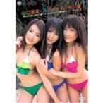 3EARTH 海川ひとみ×荒川愛×山口愛美 【DVD】