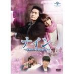 ナイン 〜9回の時間旅行〜 DVD-SET2 【DVD】