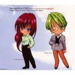 浅川悠/「Seraphim Call」Themesong Collection,coupling 4 紅かすみ・柊彩乃 【CD】
