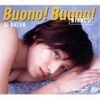 加藤あい BUONO!BUONO!〜BIANCO〜 【DVD】