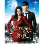 星から来たあなた Blu-ray SET1 【Blu-ray】