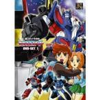 戦え!超ロボット生命体 トランスフォーマーV DVD-SET1 【DVD】