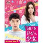 匂いを見る少女 Blu-ray SET1 【Blu-ray】