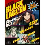 BLACK LAGOON Blu-ray BOX<スペシャルプライス版> 【Blu-ray】