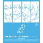 とある飛空士への恋歌 Blu-ray SET 【Blu-ray】