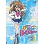 きらりん☆レボリューション STAGE2 【DVD】