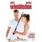 ウィンブルドン (初回限定) 【DVD】