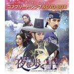 夜を歩く士<ソンビ> <コンプリート・シンプルDVD-BOX> (期間限定) 【DVD】