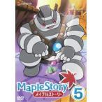 メイプルストーリー Vol.5 【DVD】