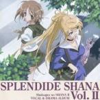 (アニメーション)/灼眼のシャナII スプランディッドシャナ VOL.II 【CD】