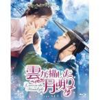 雲が描いた月明り Blu-ray SET1 【Blu-ray】